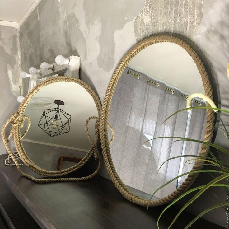 Купить Зеркало в канате ROPE MIRROR 58 см - бежевый, зеркало, канат, зеркало канат