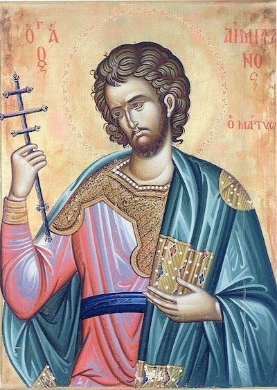 Saint Aimilianos the martyr.