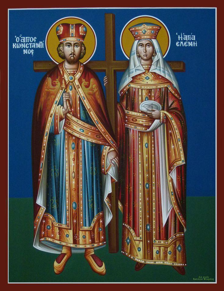 Άγιοι Κωνσταντίνος και Ελένη - St. Constantine and Helen