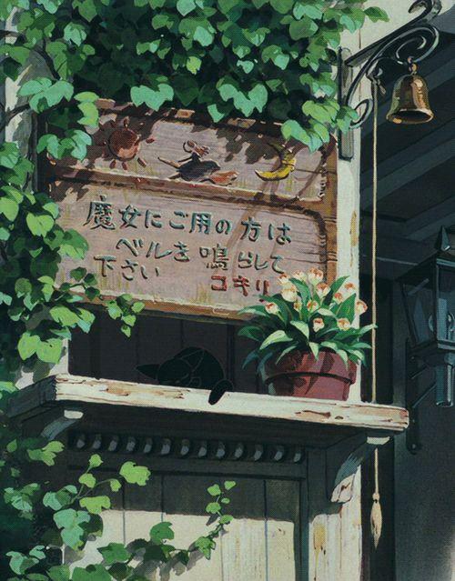 gif hayao miyazaki Kiki's Delivery Service jiji studio ghibli