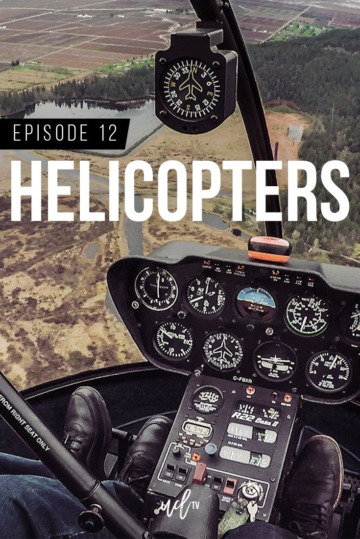 Episode 12 -  Helicopters Chris has been talking about getting his helicopter licence for some time. He finally had his first lesson on an R22 and he's obsessed! We also rented/tested out the Sony A7S2. From our vlog series Uncommon Adventure Vancouver.