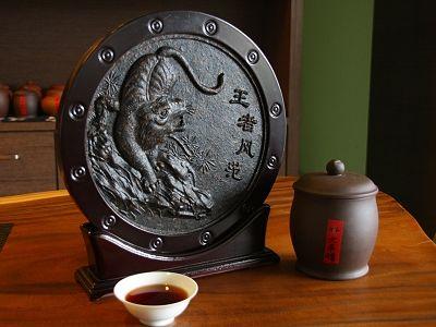 Fermented Pu-erh Tea Brick Makes an Optimal Gift-giving Option