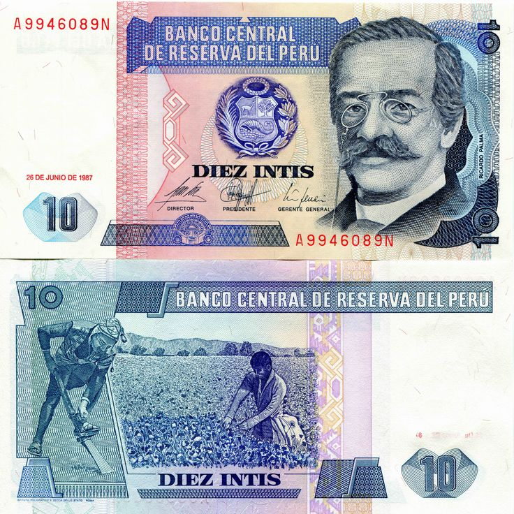 10 inti, Peru