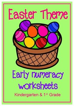 I have created early numeracy worksheets based around an Easter theme.  I have created a color/colour version and a black and white version of the worksheets.  I have also included answer sheets where necessary.  Skills covered in these worksheets include:Numbers and Counting (1 to 10)Colors / coloursWriting the numerals and the number words (One to ten)Addition (Basic bonds)Subtraction (Basic bonds)Simple word problems
