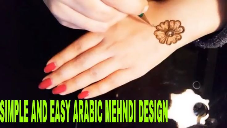 Simple And Easy Arabic Mehndi Design   Easy Arabic Mehndi Design