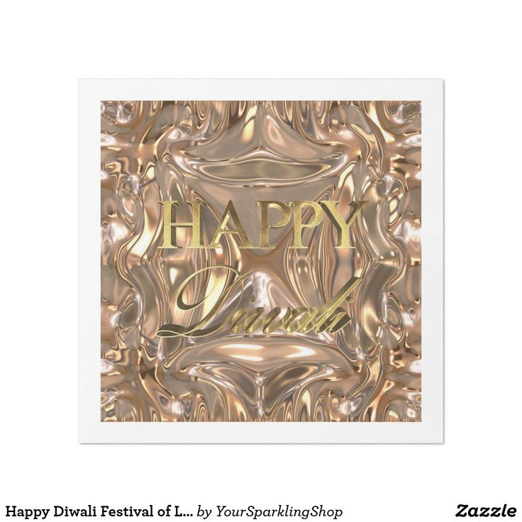 Happy #Diwali #Party Festival of Lights Gold Look Typography Paper #Dinner #Napkins
