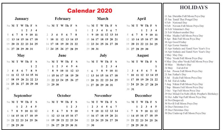 PDF Template Free Printable Calendar & Template