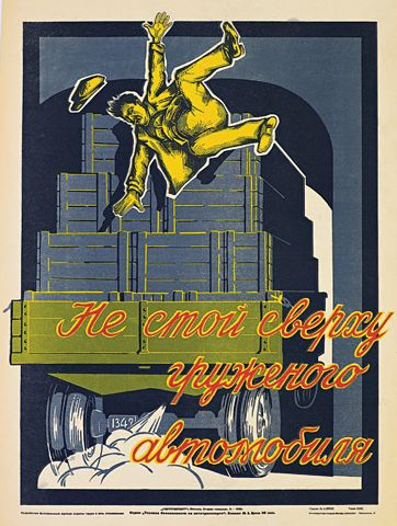 Soviet workplace safety poster
