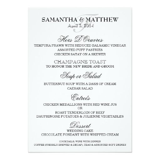 192 best wedding dinner menu images on Pinterest Wedding dinner - event menu template