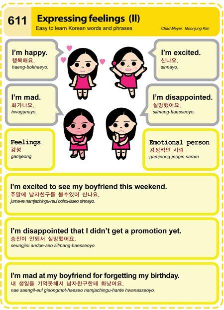 Koreans and Studying English (part I) - Hiexpat Korea
