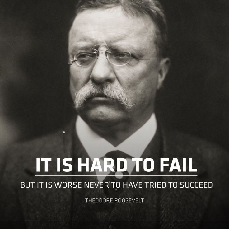 it-is-hard-to-fail