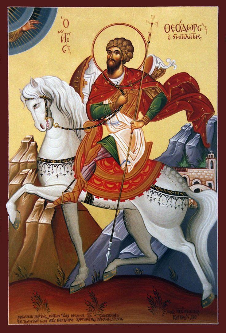 Αποτέλεσμα εικόνας για αγιοσ θεοδωροσ ο στρατηλατησ