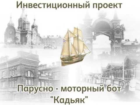 Кадьяк