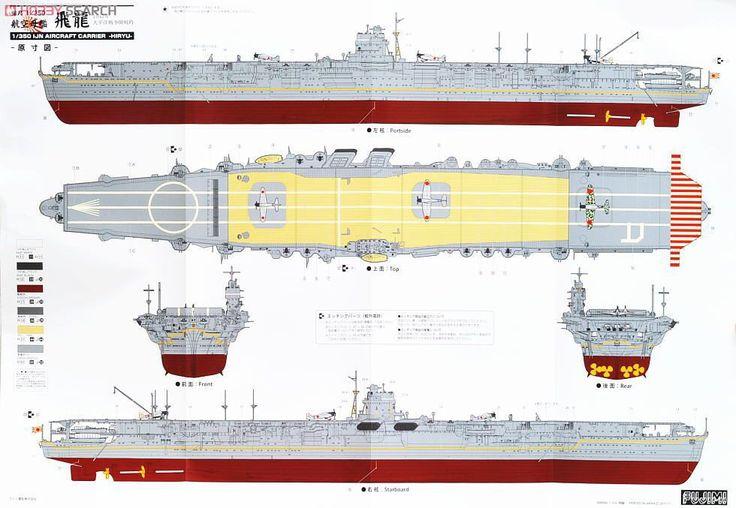 ijn aircraft carrier hiryu warships diagram pinterest. Black Bedroom Furniture Sets. Home Design Ideas