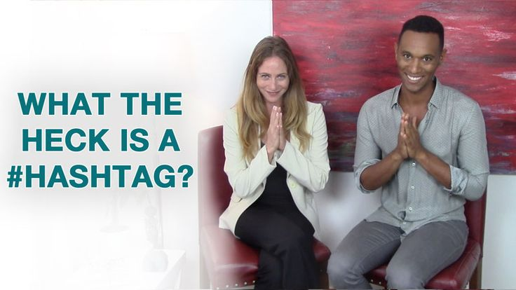 advice on what a hashtag is and how to use it for yoga business