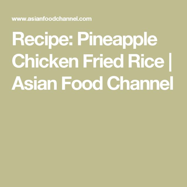 Recipe: Pineapple Chicken Fried Rice | Asian Food Channel