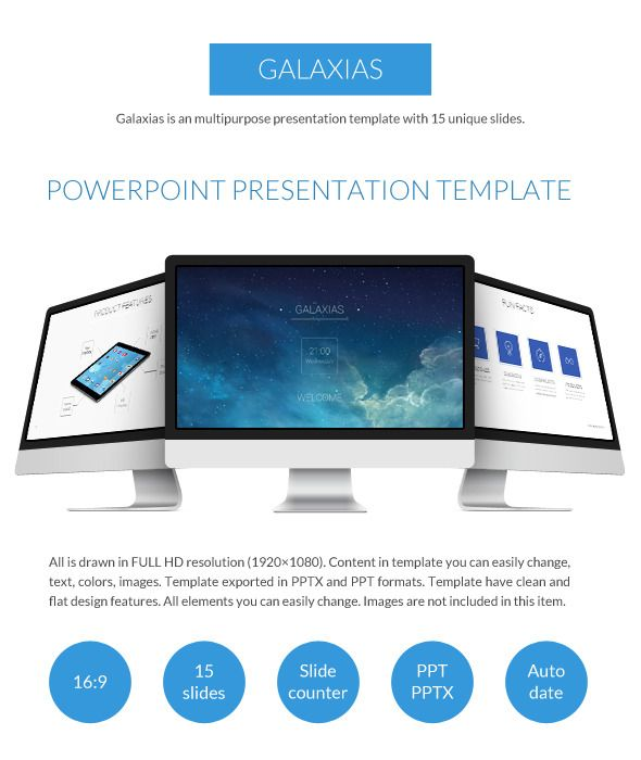 Galaxias Business Power Point Presentation - Business PowerPoint Templates