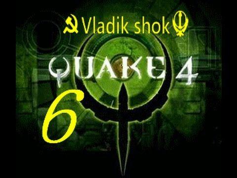 Quake 4  от Vladik shok серия №  6