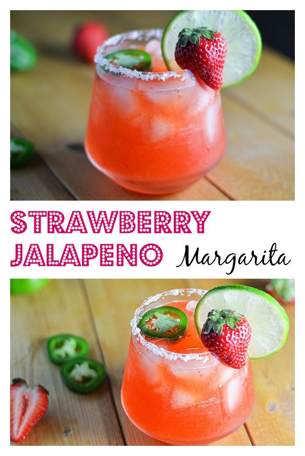 Strawberry, Honey & Jalapeno Margarita - LexiBites.com