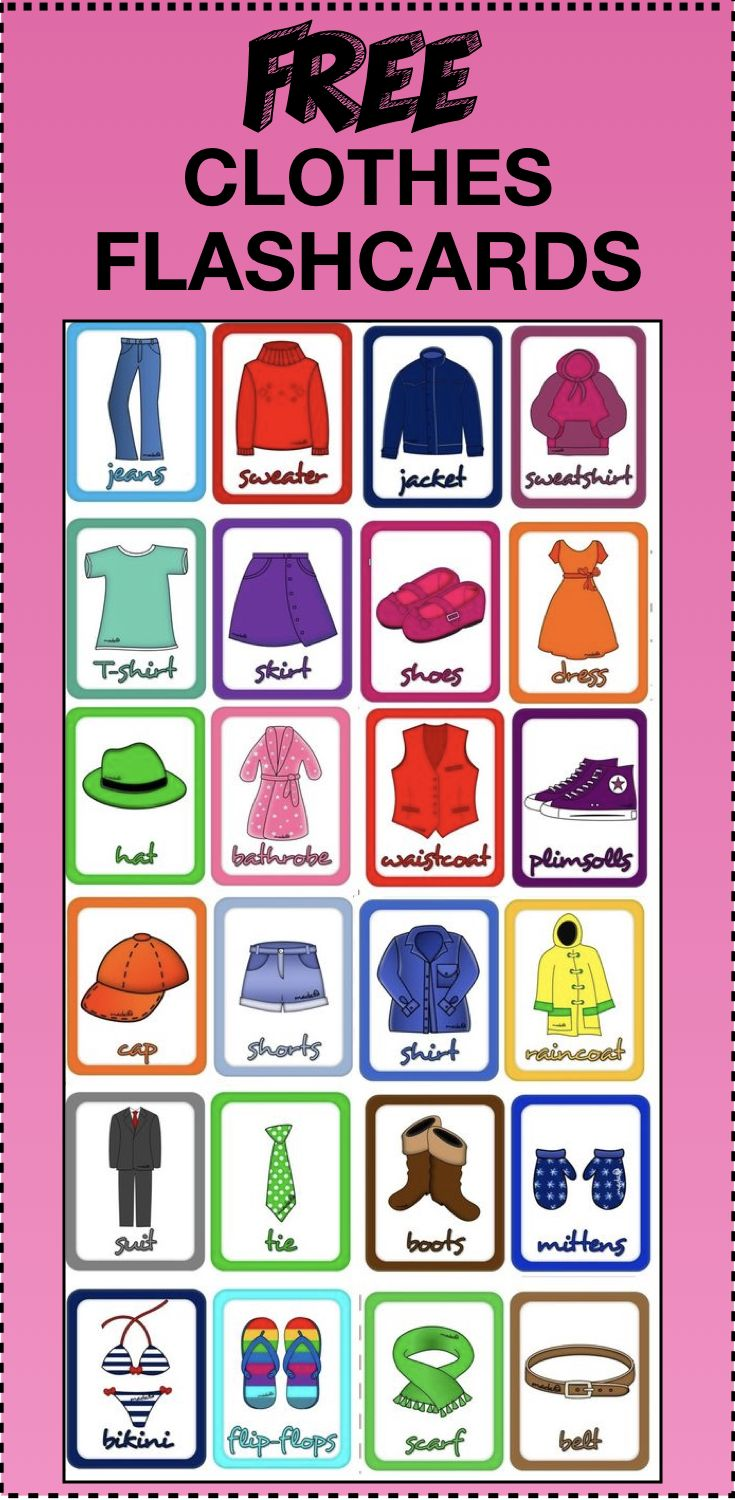 FREE Clothes flashcards that can also be used as memory