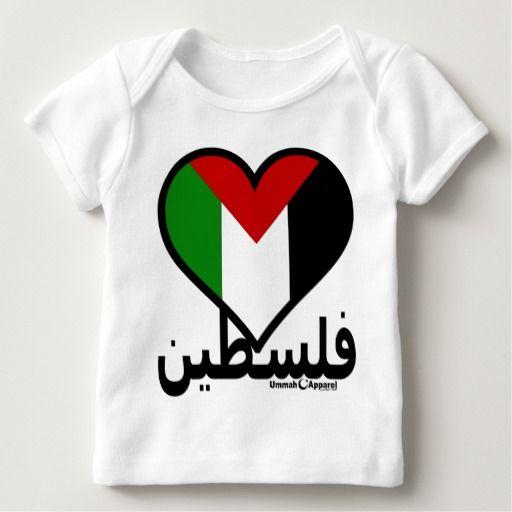 Love Palestine Baby T-Shirt