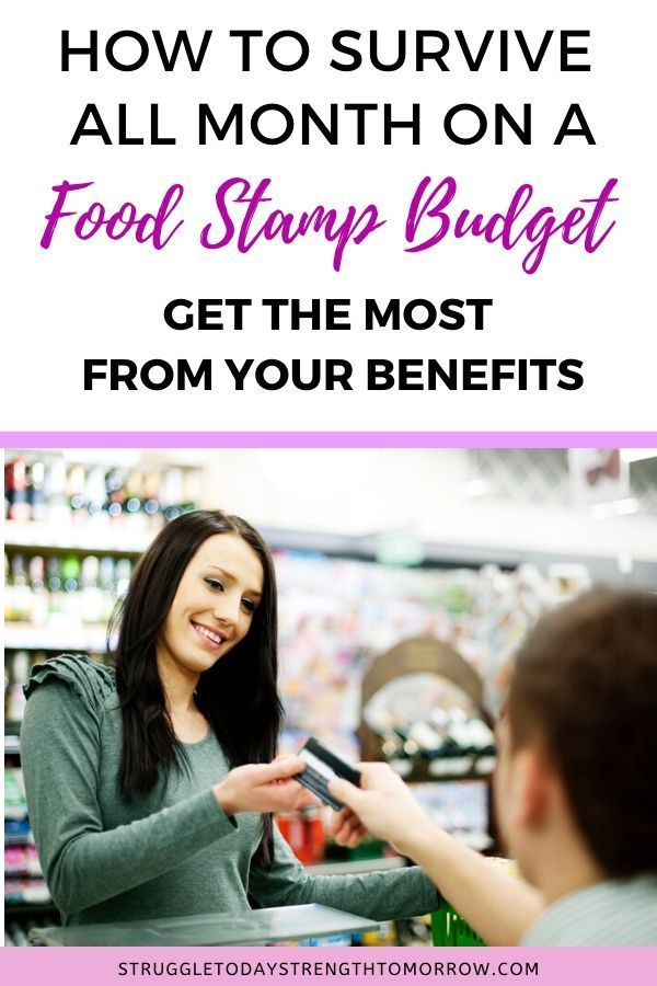 How To Get The Most Food Stamp Money