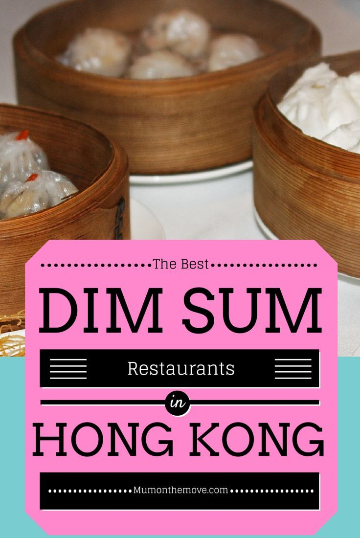 Round-up of the best restaurants in Hong Kong for Dim Sum. Includes Maxim's Palace City Hall, the traditional Luk Yu Teahouse and 3-Michelin star Lung King Heen.