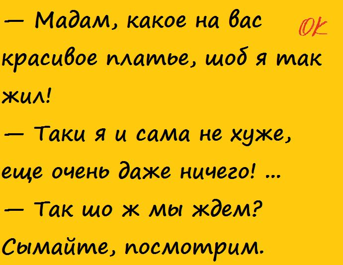Смех продлевает жизнь))