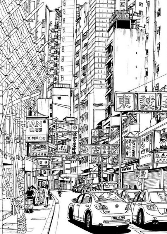 Chinese Street En 2019 Dessin Paysage Dessin