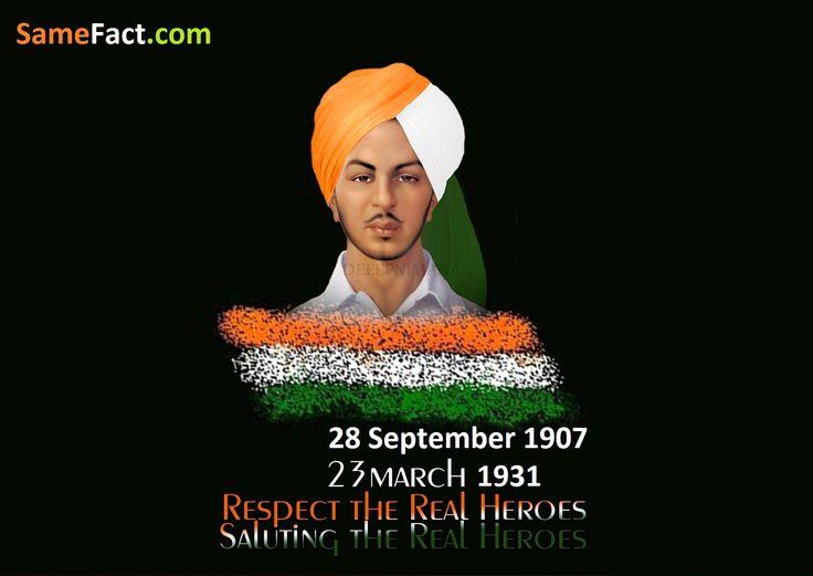 Free Download HD Wallpaper for Bhagat Singh-Samefact.com