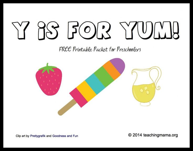 Y is for Yum -- Letter Y Printables - Teaching Mama Pinned by SOS Inc. Resources http://pinterest.com/sostherapy.
