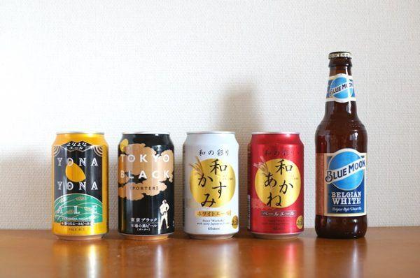 お月見クラフトビール5本を飲み比べ!【中秋の名月】   #お月見 #クラフトビール