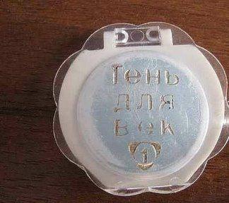 ☆ НОСТАЛЬГИЯ для РОЖДЕННЫХ в СССР ☆ — Темы | OK.RU
