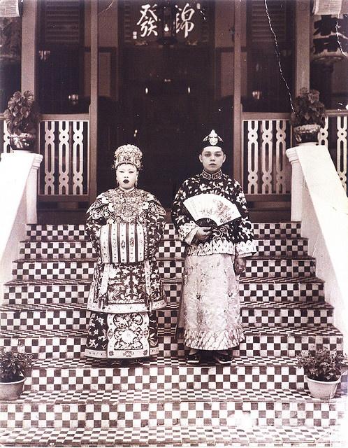 1930s Asian Wedding