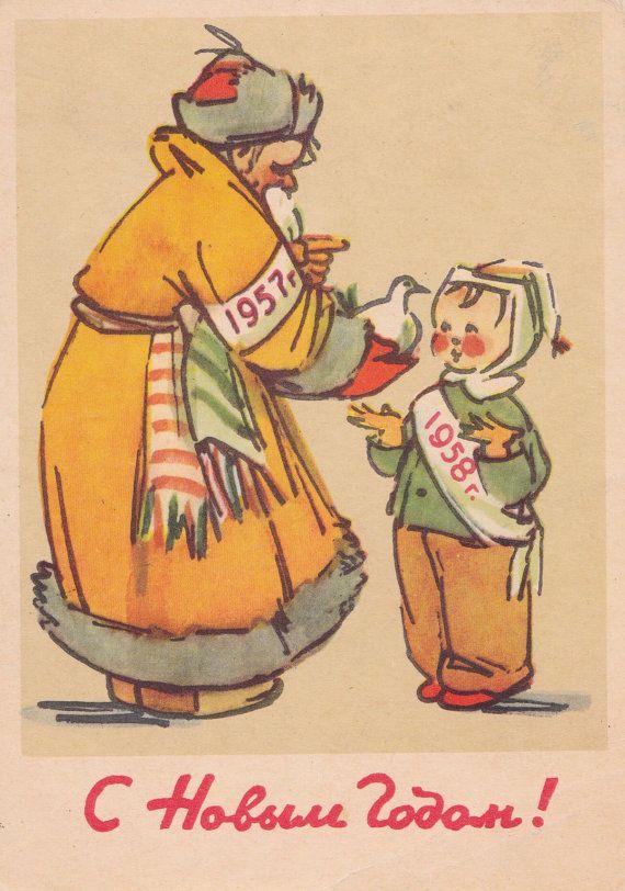 Rare! New Years Postcard by T. Vyshenskaya -- 1956 4x6 (postcard), unsigned