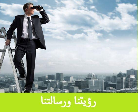 الرؤية والرسالة لمكتب افضل محامي في الرياض Pantsuit Suits Fashion