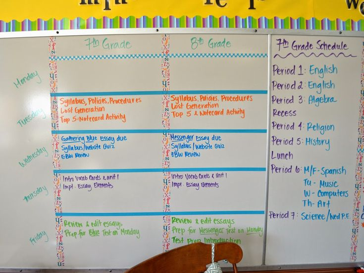 Junior high weekly agenda and homework board. Teach. Inspire. Change.