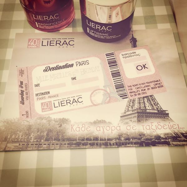 Πάμε Παρίσι? Πάτε Παρίσι!! Με κάθε όμορφη αγορά σου στη Lierac, μην ξεχάσεις να μπεις στο www.lierac.gr/40Years να περάσεις το/τα barcodes του προιόντος ή των προιόντων που αγόρασες! Έτσι λαμβάνεις τόσες συμμετοχές όσες και τα προιόντα για να κερδίσεις το μαγικό εισιτήριο για Παρίσι Καλή Επιτυχία  #40ΧρόνιαΟμορφιάς #Διαγωνισμός #LieracHellas #OmorfiaPantou