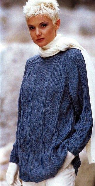 Синий узорчатый пуловер.