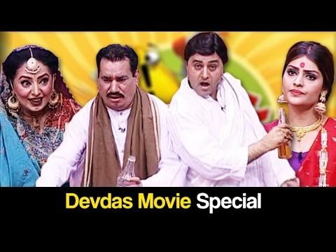 Khabardar with Aftab Iqbal 18th May 2017 – Devdas Movie Special – YouniVideo