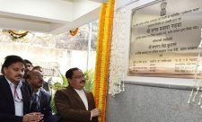 "#JPNadda dedicates #""Dharamshala Complex"" at Dr RM L Hospital to the Public  With the aim of providing free residential facilities to attendants of the poor patient who do not belong to #Delhi, the Union Minister for Health & Family Welfare, Shri J P #Nadda inaugurated the 'Dharamshala complex' at Dr Ram Manohar Lohia Hospital #(RML) Hospital.  Read more at: http://www.mahendraguru.com/2017/01/spotlight-7-jan-1000-am.html Copyright © Mahendras"