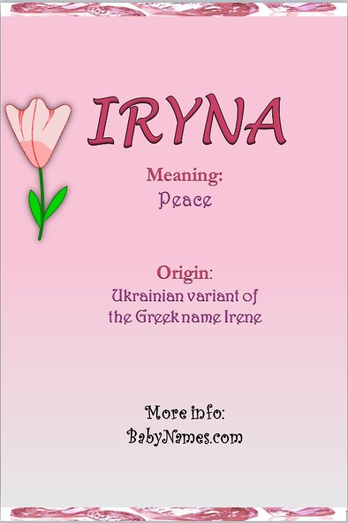 """The meaning of Iryna is """"Peace"""". Its origin is """"Ukrainian ..."""