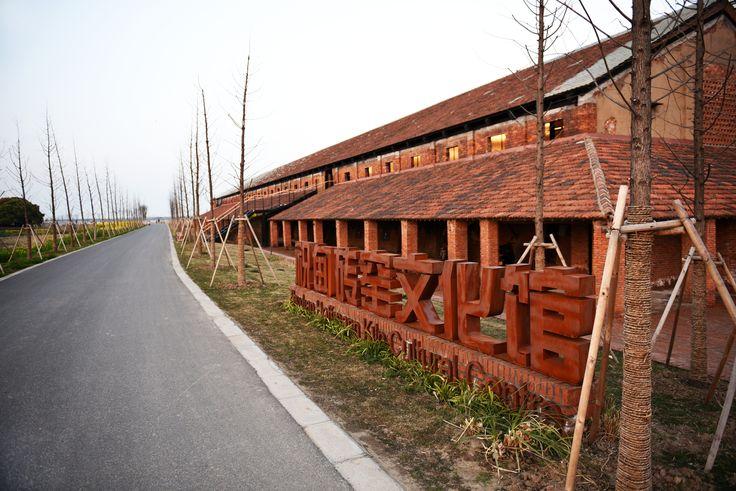 Gallery of Zhujiadian Brick Kiln Museum / Land-Based Rationalism D-R-C - 18
