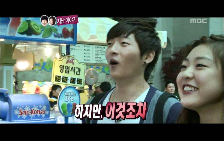 우리 결혼했어요 - We got Married, David Oh, Kwon Ri-se(6) #01, 데이비드오-권리세(6) 201...