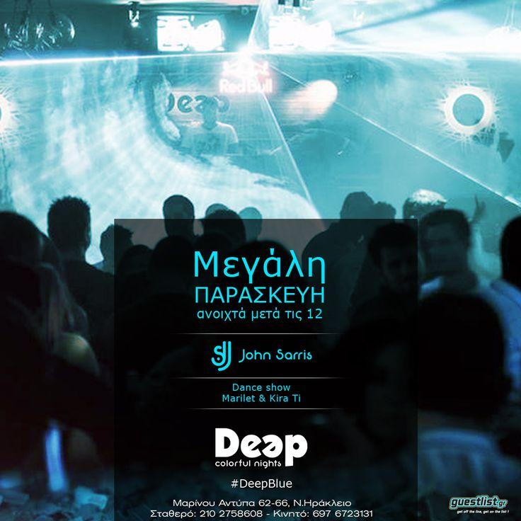 Deep Blue ~ Μεγάλη Παρασκευή στο Deep Club