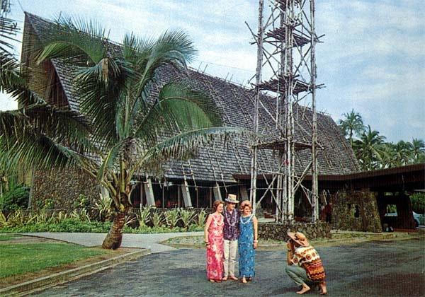 Coco Palms Resort - Kauai - postcard circa early 1960's ...