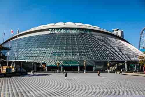 Tokyo Dome.