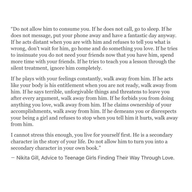 Saying what girls hide behind their consciousness