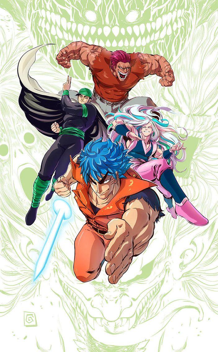 Toriko 354 - Page 3 - Manga Stream