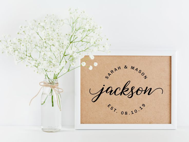 Wedding Logo Design With Last Name, Established Date, And